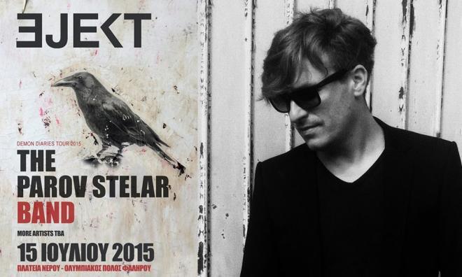 Ejekt 2015 και Parov Stelar με την υποστήριξη του Kiss 92,9.